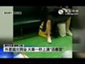 台湾地铁又现情侣上演活春宫 (206播放)