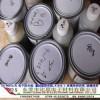 防水胶DS-9001,灌封防水胶,环氧树脂AB灌封防水胶价格低