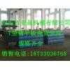山西大型铸铁平台高品质高效率高精度