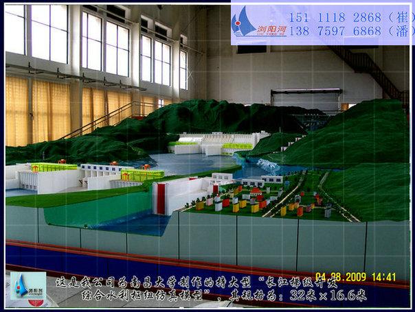 浏阳河水工建筑物模型制作