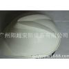 林安 V型防护帽 工地安全帽  HDEP安全帽供应 头盔批发