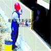 廊坊欧文斯供应聚氨酯保温板hbows-101用途