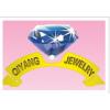 2016第十四届呼和浩特国际珠宝玉石首饰展览会