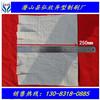 厂家直销劳保手套12线双层全衬帆布手套工作防护劳防用品