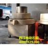 广东石磨磨浆机西江60型适用中型饭店餐厅