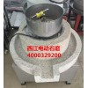 电动石磨豆浆机现高磨豆浆、石磨豆腐营养更全面