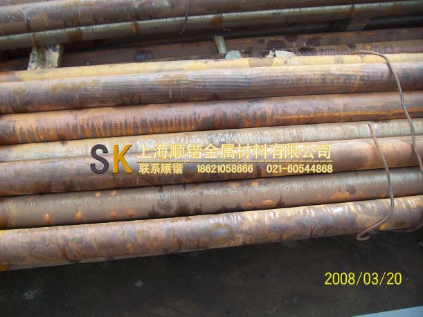 供应纯铁圆钢、纯铁热轧圆钢