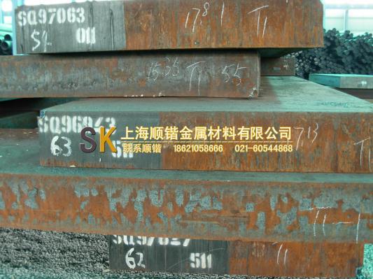 供应纯铁板坯、纯铁方坯