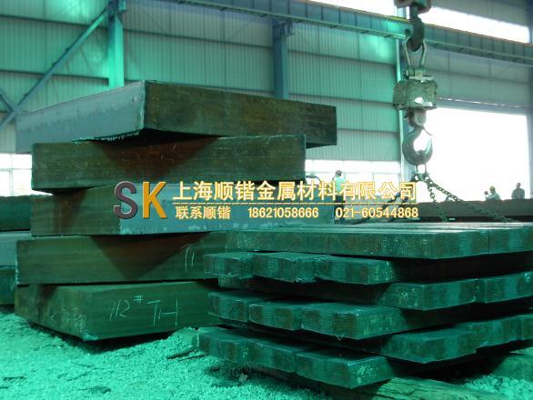 供应纯铁、纯铁方钢、纯铁方坯、纯铁
