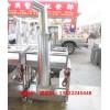 广东高压肠粉机中金优质不锈钢材料