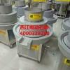 江门市电动石磨豆浆机专利产品西江牌