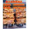 威海摇滚烤兔做法加盟 奥尔良烤鸡学习 摇滚烤鸡培训哪里有名气