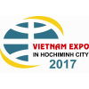 2017中国-东盟电池产品及原辅材料、机械设备(越南)展览会