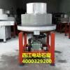 新技术石磨豆浆机适用范围