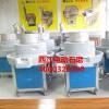 广东电动石磨厂家,可升降式磨盘,清洗简便