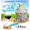 大型电动石磨应用西江磨浆专业设备