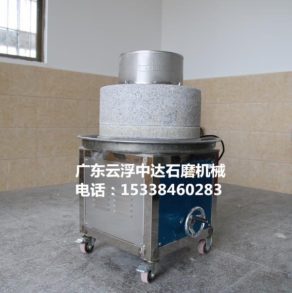 广东电动石磨45厘米石磨盘、应用广泛