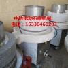 大直径石磨磨浆机75厘米优质磨盘