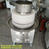 米粉专用石磨西江技术专业信誉卓越