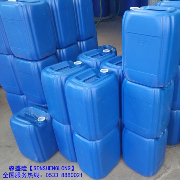 反渗透阻垢剂定制加工森盛隆技术专业