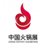 2019 中国火锅食材用品展览会