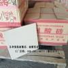 辽宁省大连市防腐防滑耐酸砖300x300x20低价出售6