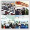 2020年第29届越南机床及模具展览会