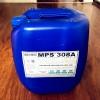晋城丝绸厂反渗透膜阻垢剂MPS308A无色透明