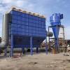 布袋除尘器铸造厂中频电炉锅炉阻火旋风分离器多管陶瓷降温